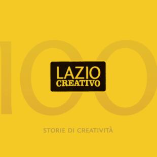 Il Golfo del Libro – Lazio Creativo 2017