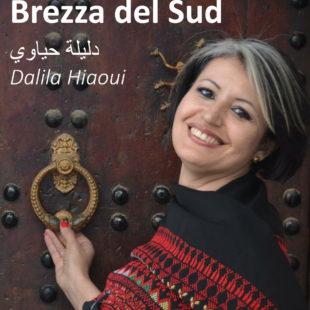 Poesia dal mondo: Dalila Hiaoui
